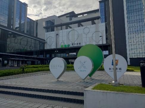 進駐服務新竹市「桃園置地廣場」